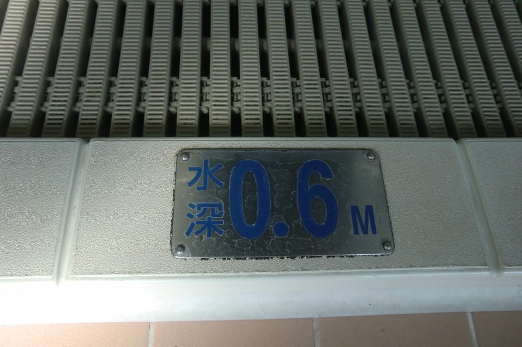 CIMG1132